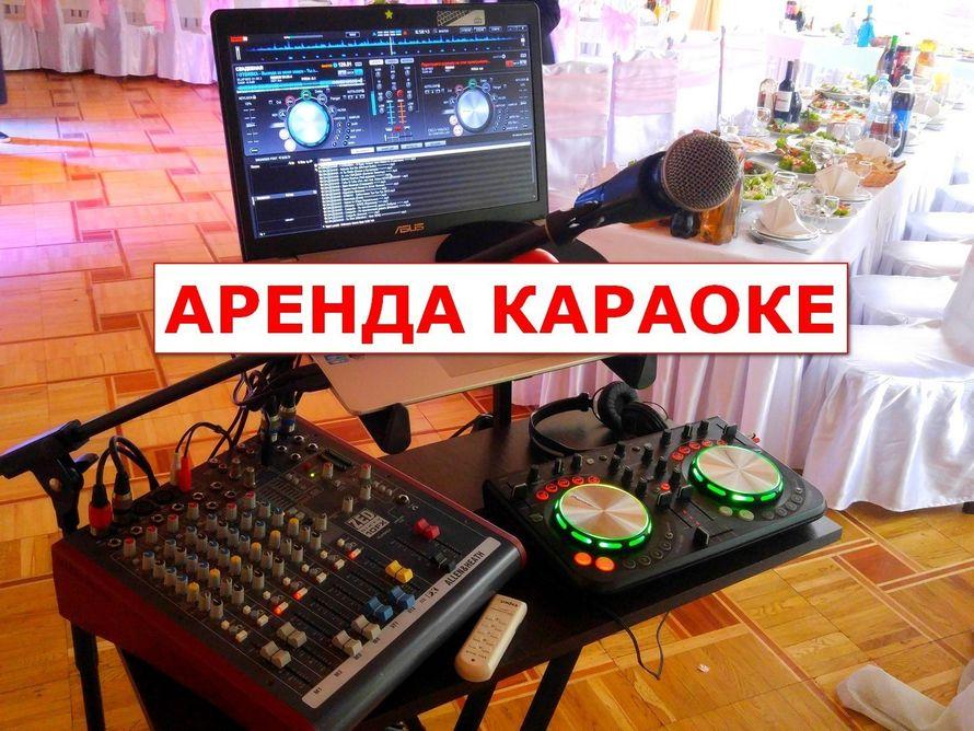 Музыкальное сопровождение + аренда караоке, цена за 1 час