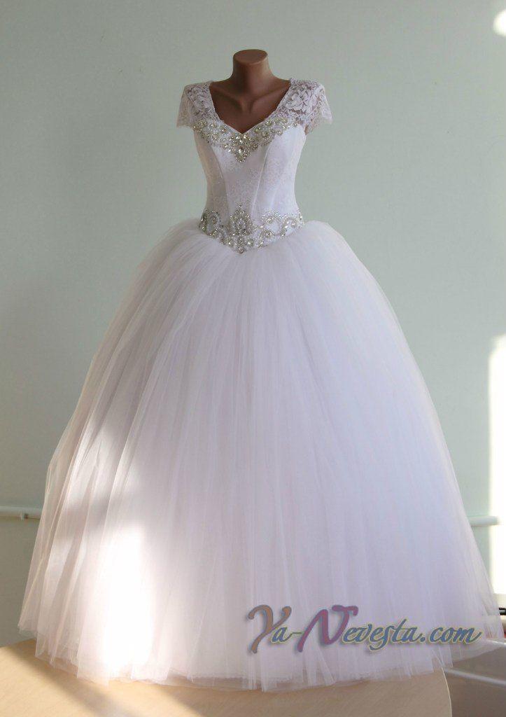 Свадебные платья симферополь цена