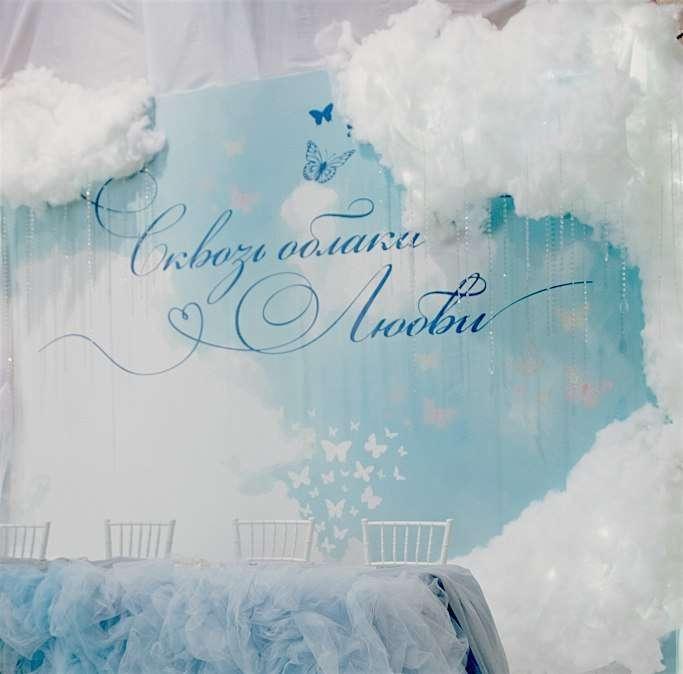 Фото 16947536 в коллекции #Сквозьоблакалюбви - Event & wedding Vanilla