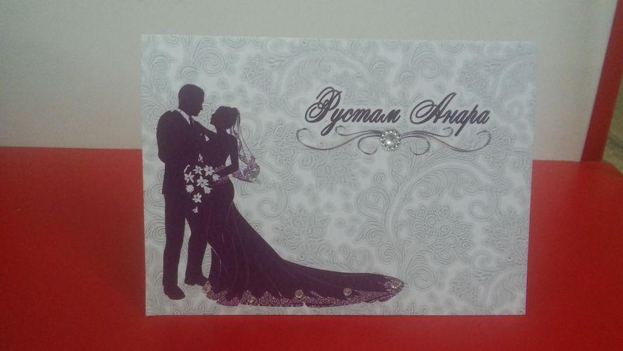 Фото 11597684 в коллекции Пригласительные - Photo print - пригласительные на свадьбу