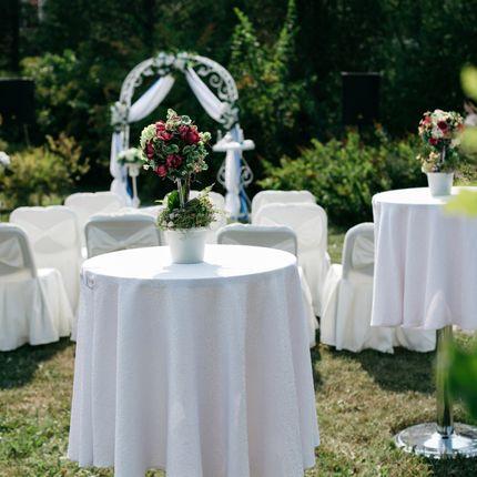 Проведение церемонии