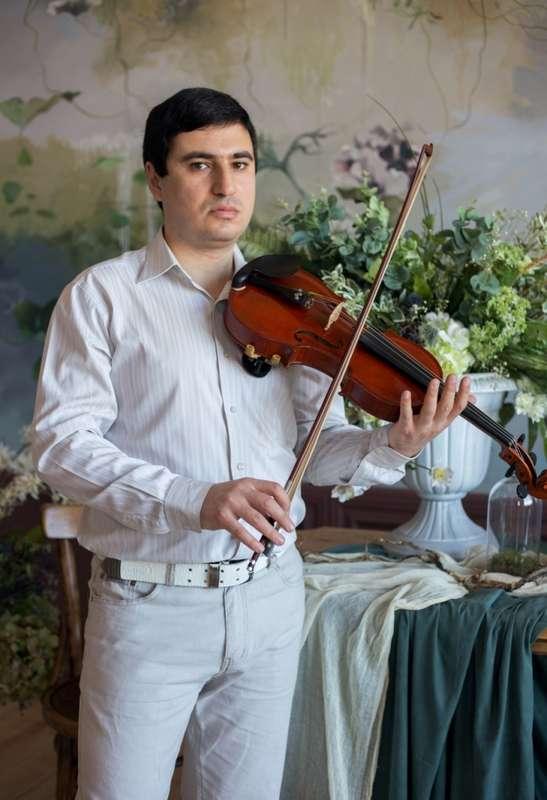 Скрипач на свадьбу Краснодар - фото 17267988 Скрипач Иван Овсепян