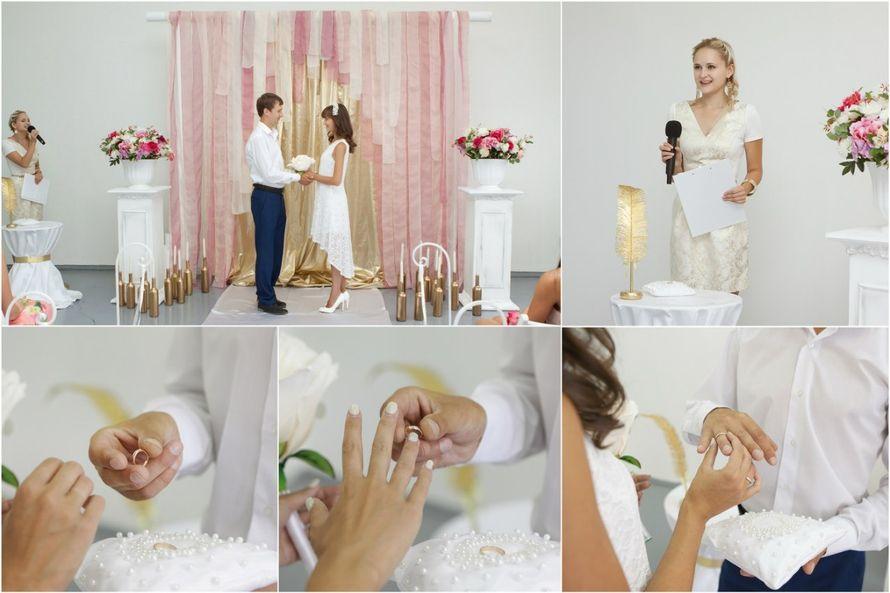 Фото 6699318 в коллекции Выездные регистрации брака - Ведущая Мария Лаптева