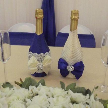 Бело-синий набор