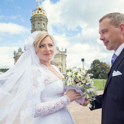 Свадебная съёмка, неполный день