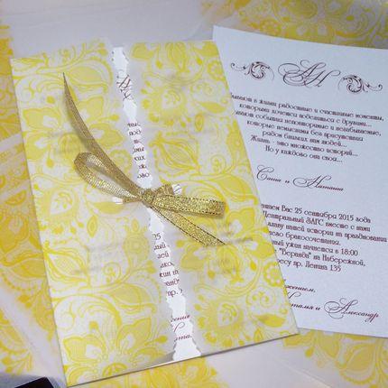 Приглашние в конверте из кальки