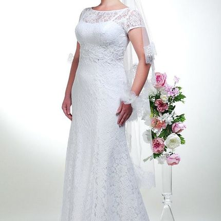 """Платье свадебное """"Лира2"""""""