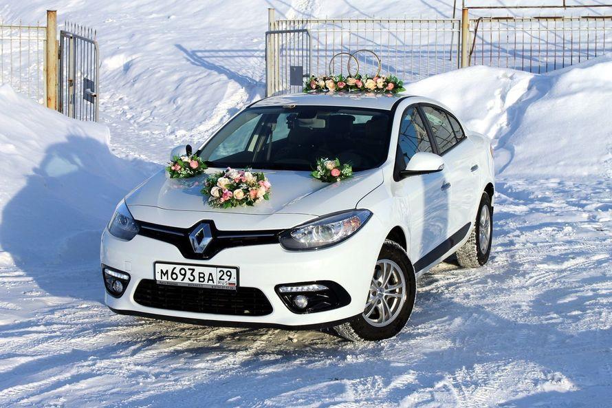 Автомобиль Renault Fluence (белый, 4 места) — от 700 руб/ч - фото 6931596 Дилижанс - аренда авто