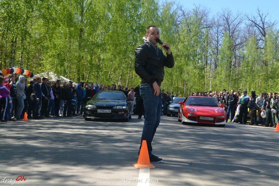 ведущий соревнований - фото 7054264 Aндрей Курьянов - организатор и ведущий