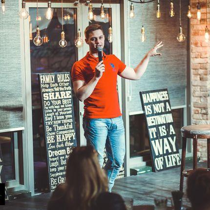 Выступление Stand Up