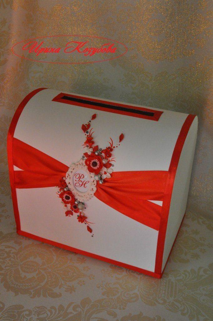 """Свадебная казна """"Афродита"""" в красно-белом цвете с рамками и инициалами. - фото 7531870 Свадебные аксессуары от Ирины Козубовой"""