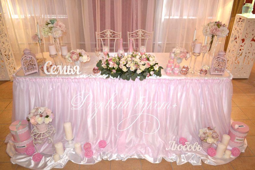 "Фото 16772702 в коллекции Портфолио - Салон флористики и декора ""Розовый букет"""