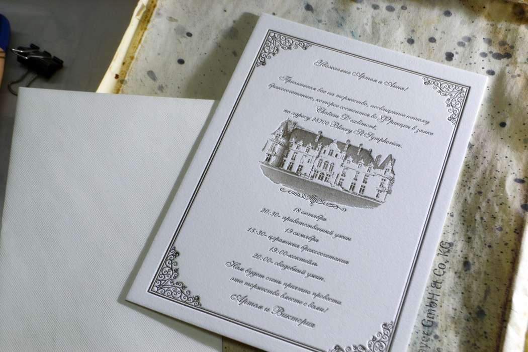 Фото 7592178 в коллекции Портфолио - Степная сорока, рельефные пригласительные