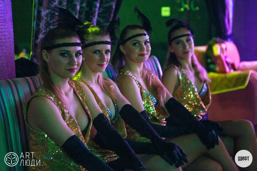 "Фото 11515802 в коллекции Портфолио - Шоу-балет ""Феникс"""