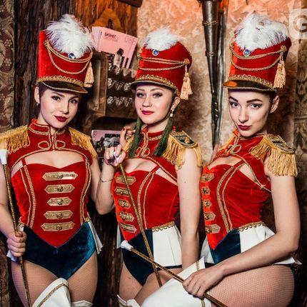 Номер шоу-балета