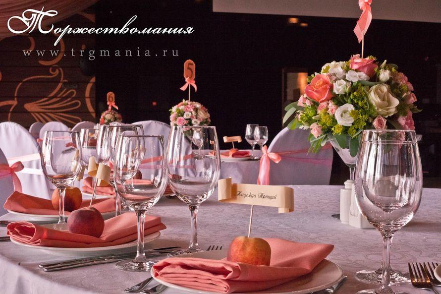 """персиковая свадьба в Лесной рапсодии, ресторан На Горке - фото 7509354 Студия декора и флористики """"Торжествомания"""""""