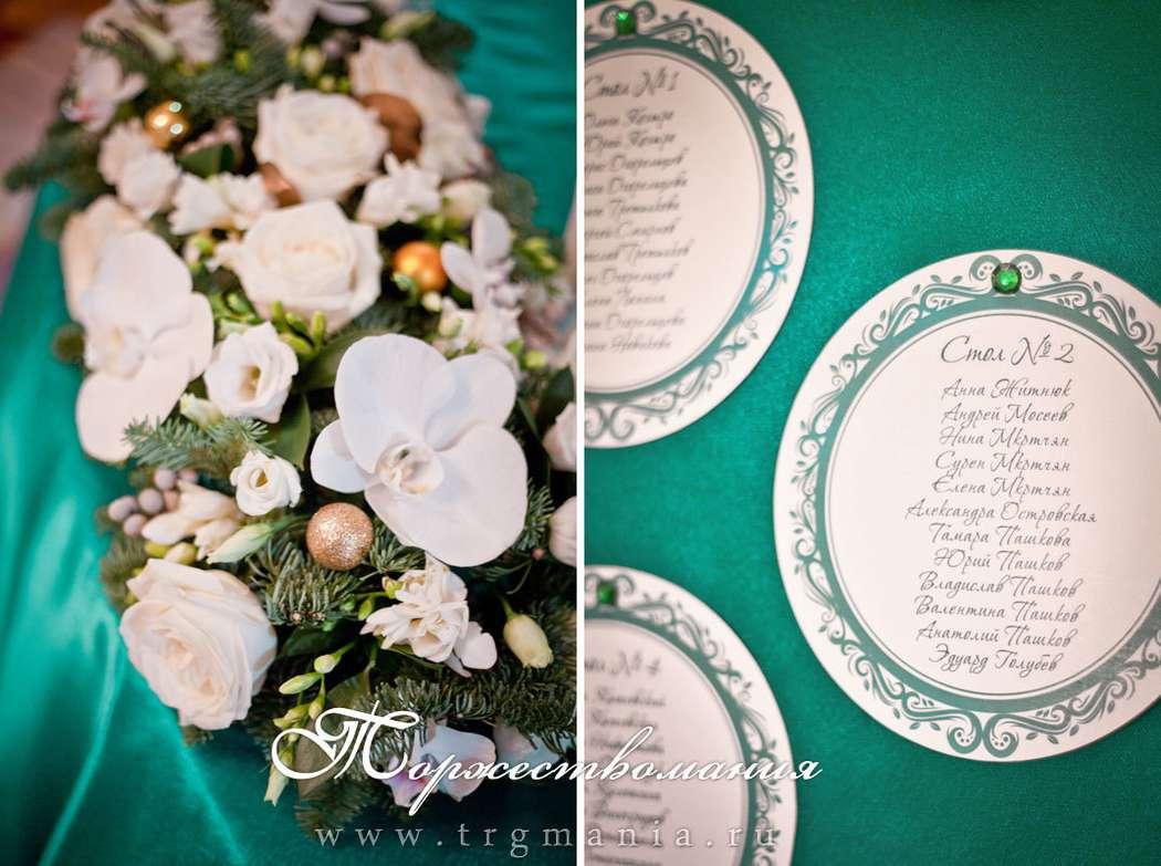 """зимняя свадьба в изумрудном цвете - фото 8385954 Студия декора и флористики """"Торжествомания"""""""