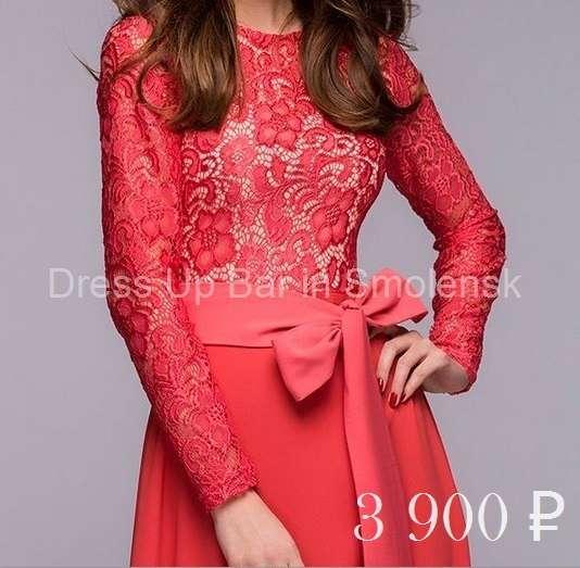 Фото 7675120 в коллекции Коктельные и вечерние платья - Dress Up Bar - свадебные и вечерние платья