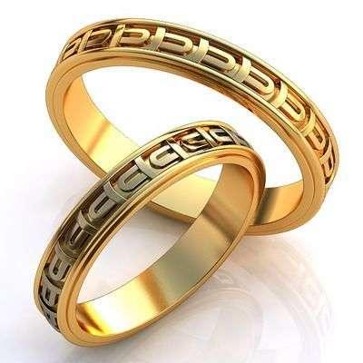 Фото 7894754 в коллекции Обручальные кольца на заказ - ПяточкинЪ - изготовление ювелирных изделий