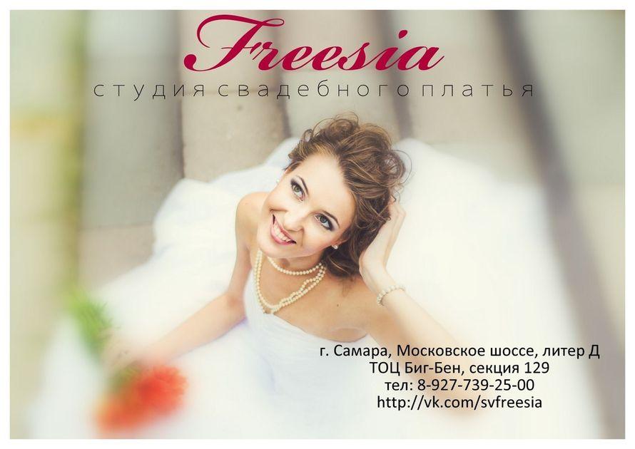 """Фото 8073410 в коллекции Портфолио - Студия свадебного платья """"Freesia"""""""