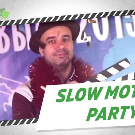 Slow Motion Party шоу