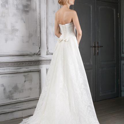 Свадебное платье Jardin