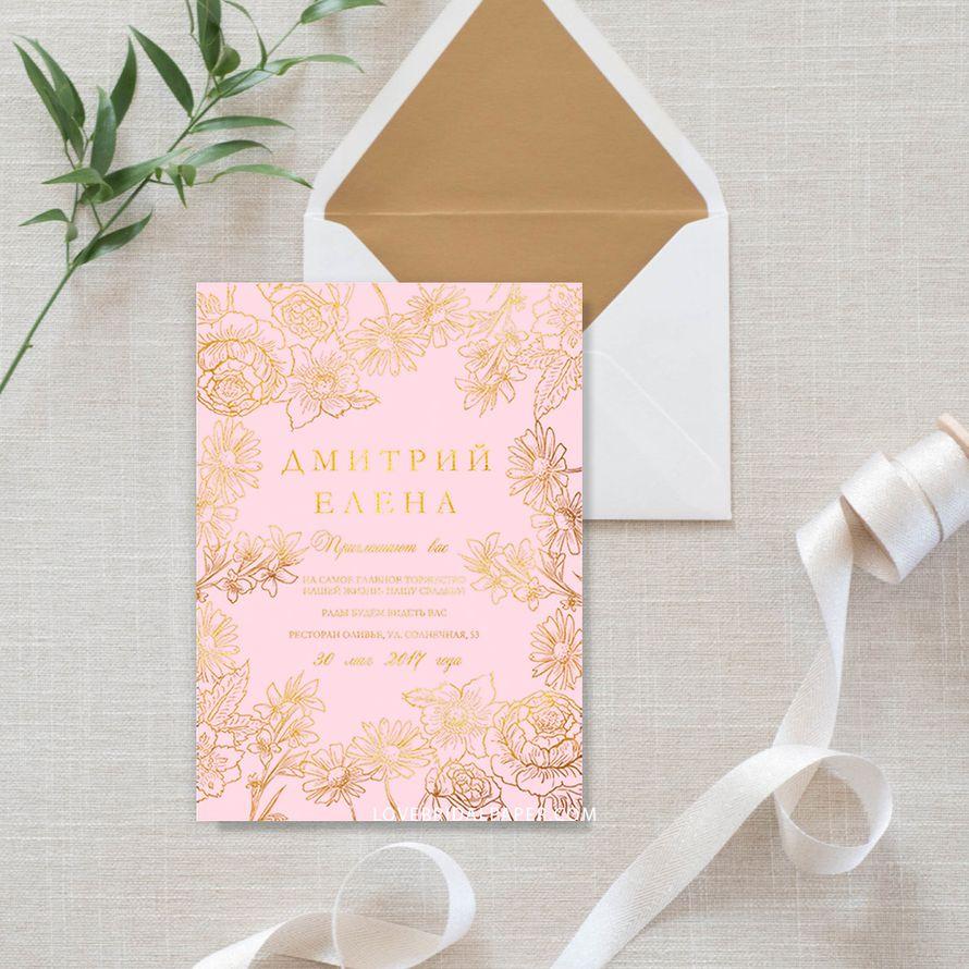 Пригласительное на свадьбу - Gold flowers