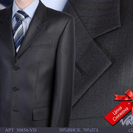 Костюм мужской Valenti арт. 30856