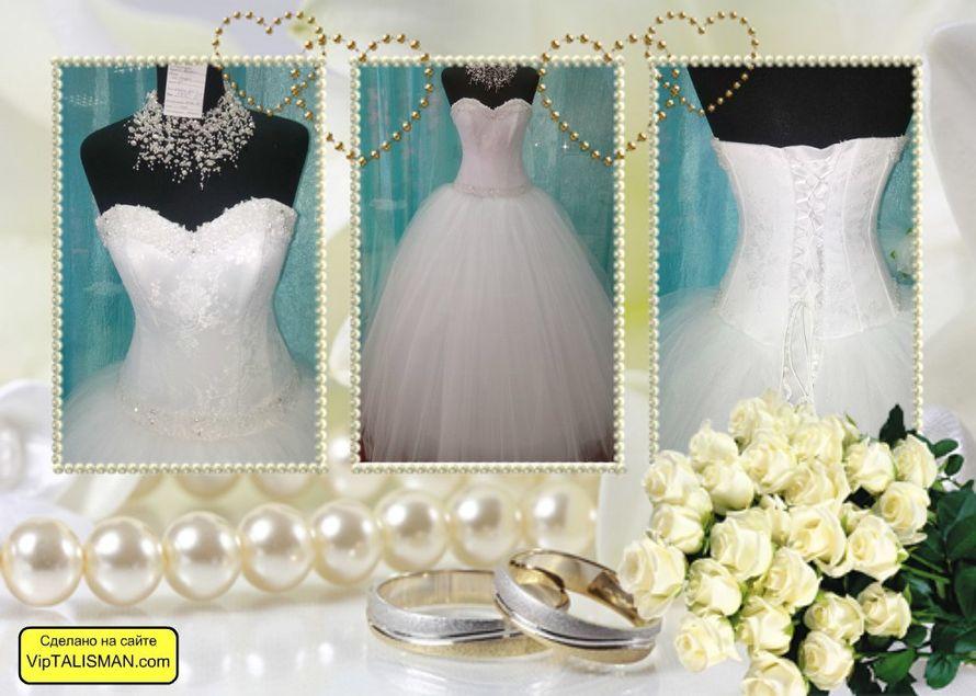 Цена 3750грн - фото 8529070 Свадебный салон Passage