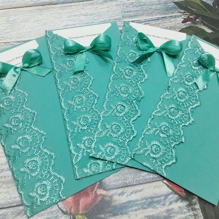 Свадебные приглашения-конверты, цена за 1 шт