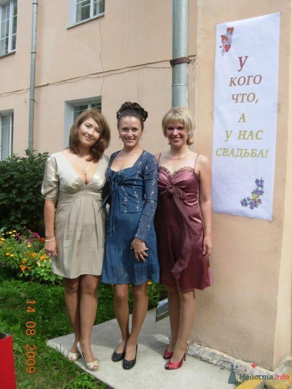 Фото 67469 в коллекции Мои фотографии - Иркутская невеста