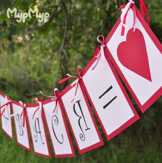 Поздравления свекрови на свадьбе невестке