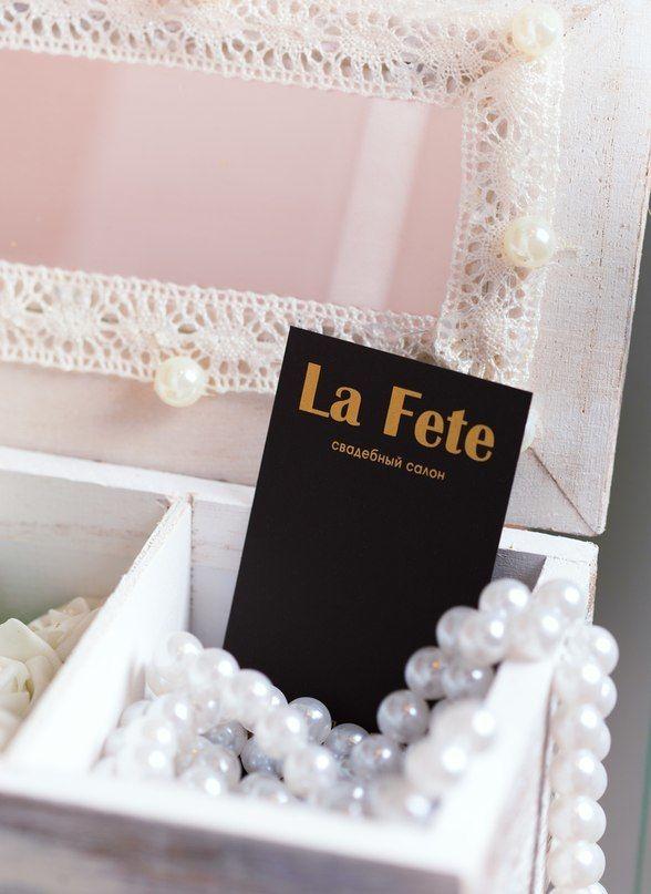 Свадебный салон La Fete - фото 9199484 Свадебный салон La Fete