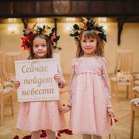 """Ольга и Геннадий 31 октября 2014 года """"Золотая рыбка"""""""