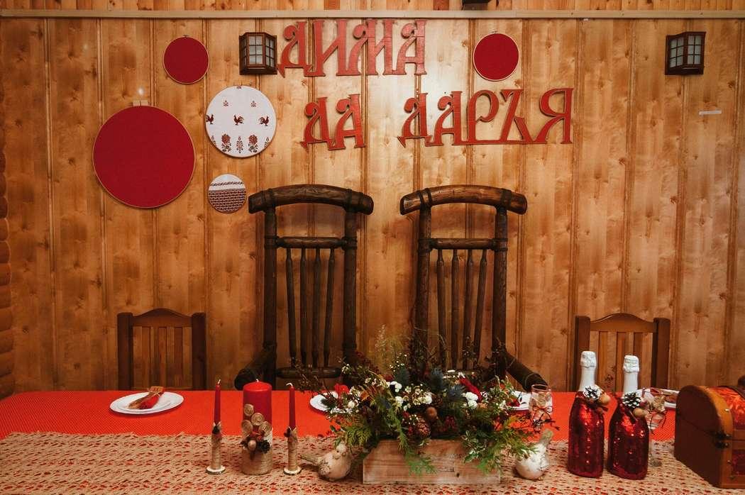 Фото 16161936 в коллекции Оформление праздников - Студия декора Ксении Волковой
