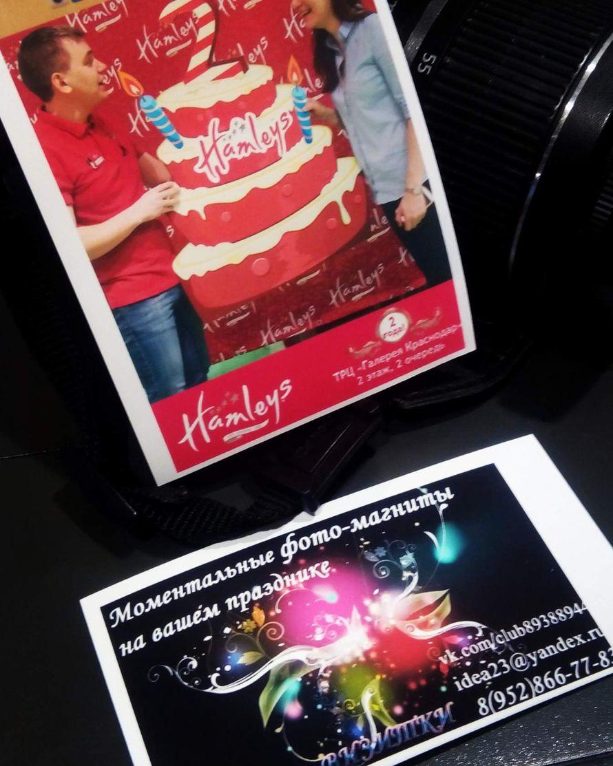 Печать фото на празднике