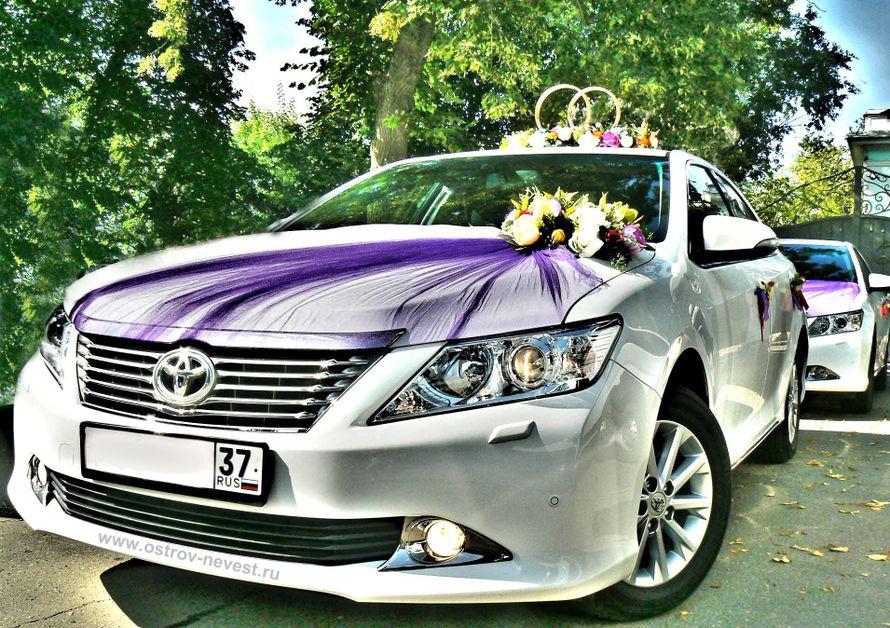 Свадебный кортеж Toyota Camry в аренду
