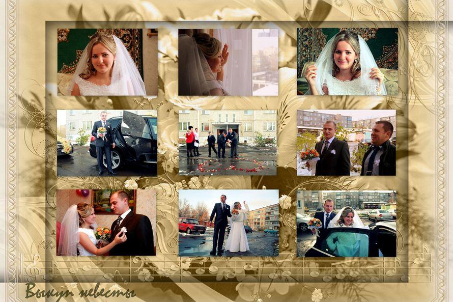 Выкуп невесты. Коллаж. - фото 619360 Фотограф Дмитрий Бородин