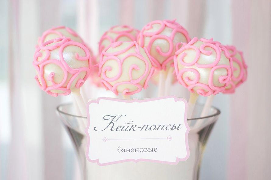 Фото 9438680 в коллекции Цвет свадьбы: Розовый - Свадебное агентство Лантан