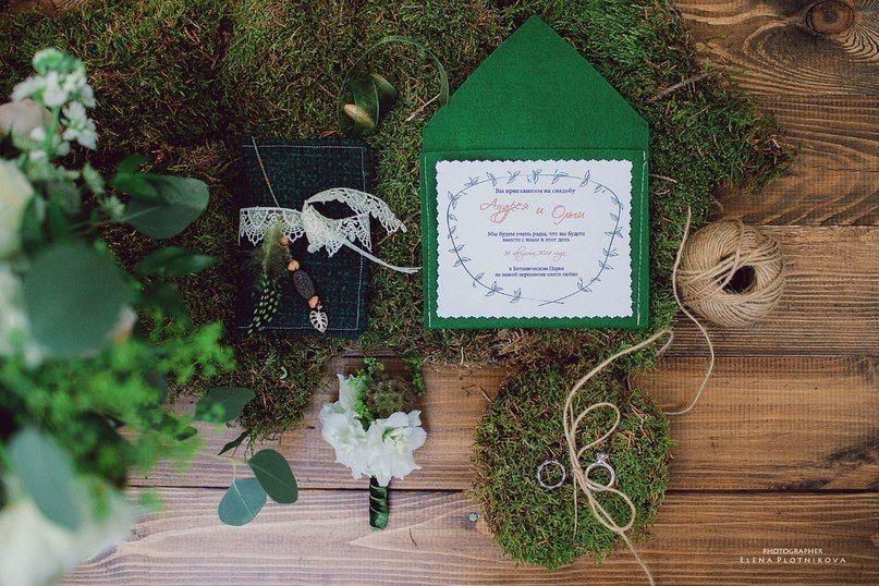 Фото 9445352 в коллекции Цвет свадьбы: Зеленый - Свадебное агентство Лантан