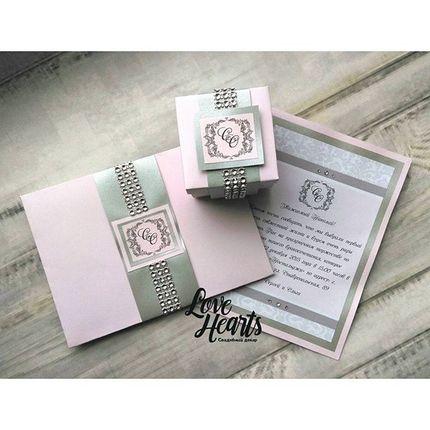Розовое приглашение с серебристой лентой