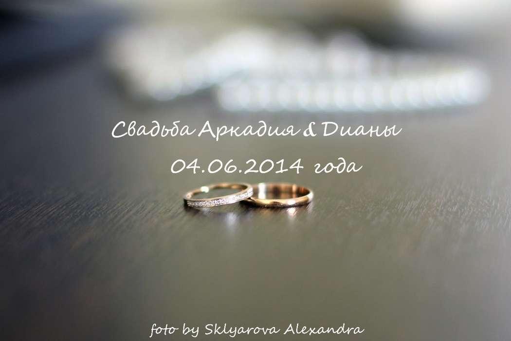 Фото 14846858 в коллекции Wedding - Фотограф Шахова Александра