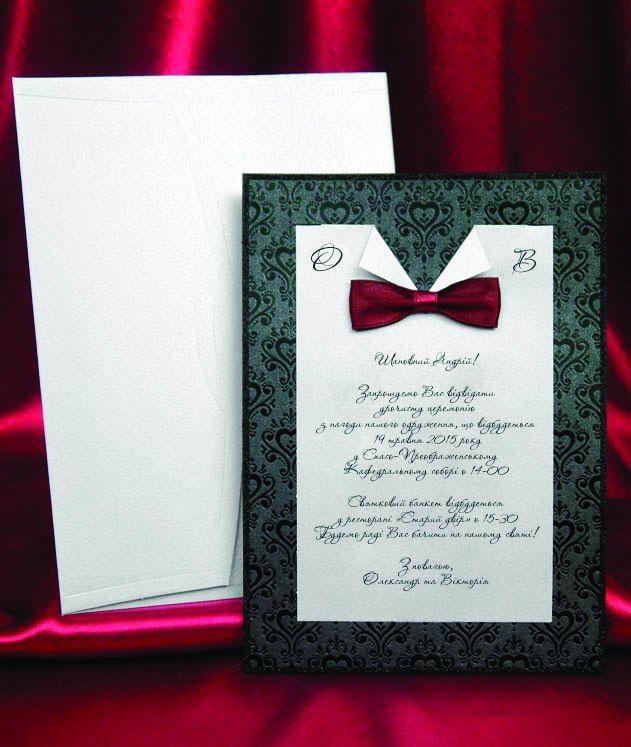 Дизайн приглашения на юбилей мужчине