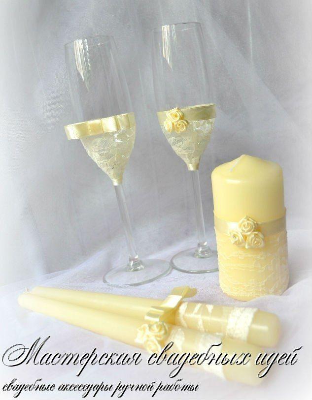 """Фужеры и набор свечей ручной работы - фото 2445659 """"Мастерская свадебных идей""""- Свадебные аксессуары"""