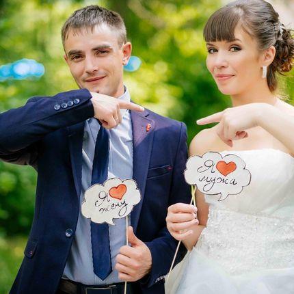 Проведение свадьбы + Dj весь вечер