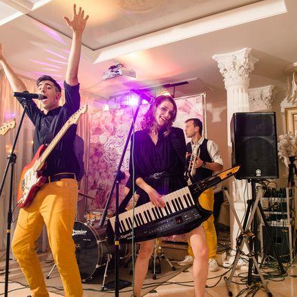 Свадебное музыкальное шоу от группы The Puzzles