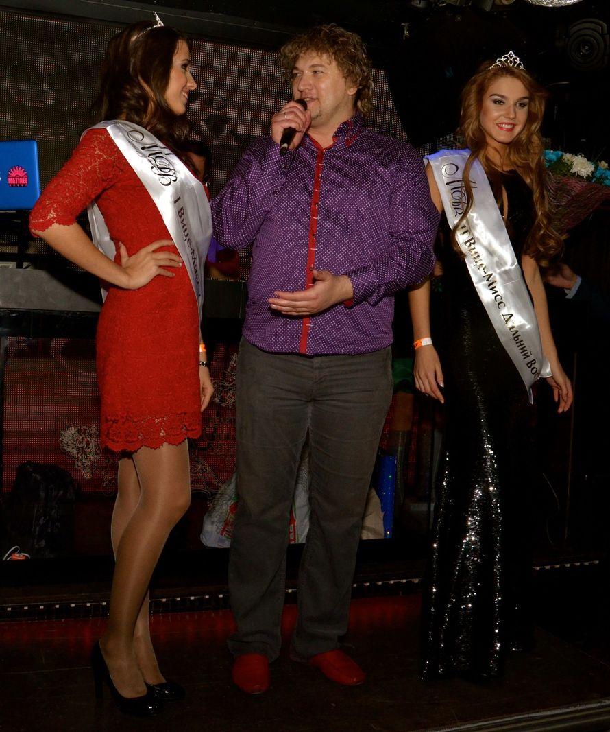 С 1-й и 2-й Вице Мисс ДВ 2013 - фото 5170993 Ведущий Эдуард Грищук