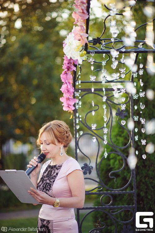 Фото 10156676 в коллекции свадебные церемонии - Ведущая церемоний Екатерина Литвинова