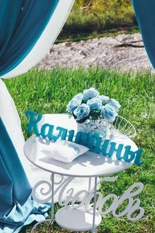 "07.05.16 - фото 10646380 Свадебное агентство ""Sweet Dreams"""