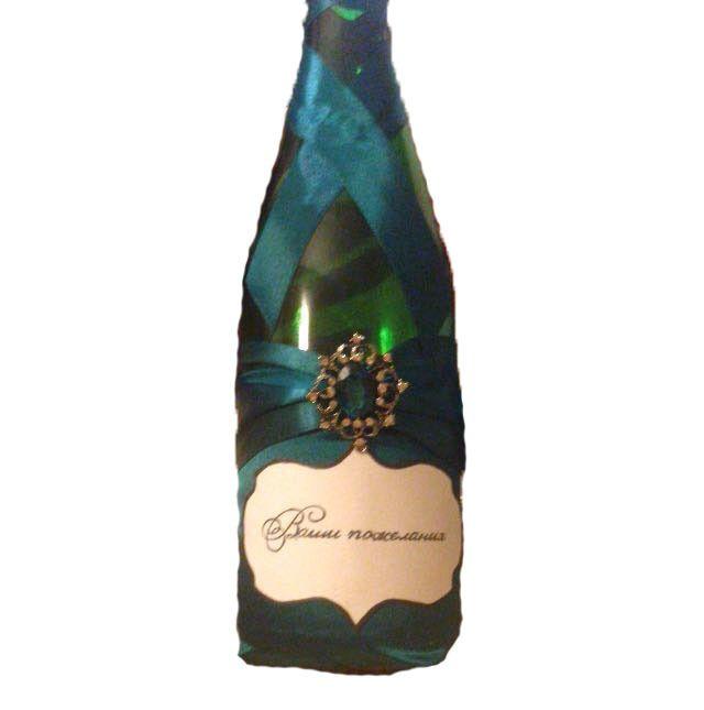 "Бутылка пожеланий на заказ - фото 11917790 Свадебное агентство ""Sweet Dreams"""
